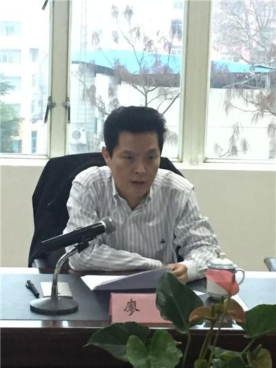 董事长,总经理廖柳和兴业银行贵阳分行行长刘秉文等领导出席会议,集团